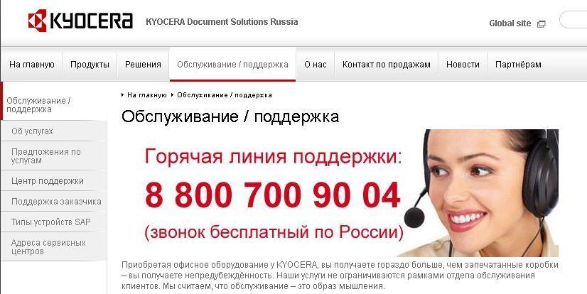 Номер телефона алиэкспресс горячая линия