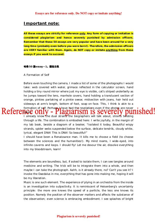 Write my application essay for harvard university
