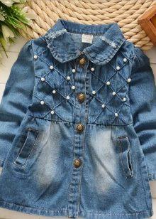 детские осенние куртки для мальчиков на синтепоне