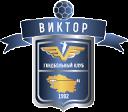 ГК Динамо-Виктор — ГК Спартак