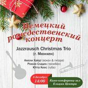 Jazzrausch Christmas Trio (Германия)