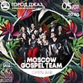 Moscow Gospel Team & MGT Voices Choir