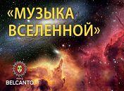 Михаил Каталиков (орган)
