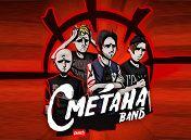 «Сметана Band»
