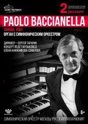 Паоло Баччанелла