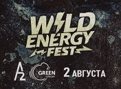 «Wild Energy Fest»: Adept, Bad Omens, Bury Tomorrow