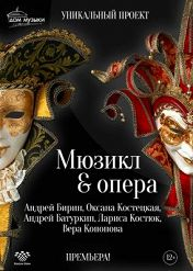Государственный духовой оркестр России. Дирижер Андрей Колотушкин