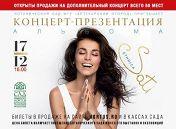 «Ethno World Music»: Сати Казанова