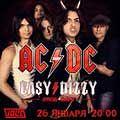 «AC/DC Show»: Easy Dizzy