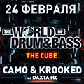 «The World of Drum&Bass»