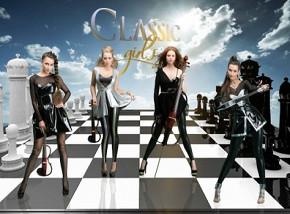 Группа Classic girls. Солистка Лилия Люманова (скрипка)