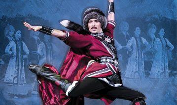 «Танцы народов мира»: Ансамбль имени Файзи Гаскарова