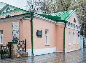Толстовский центр на Пятницкой