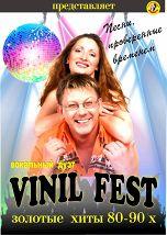 Vinil Fest