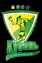 ГК Кубань — ГК Медицинар, Билет на два матча: 14 и 15 октября