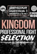 Kingdom Professional Fights selection 2