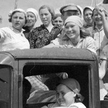 НЕженский XX век