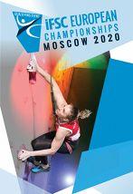 Чемпионат Европы по скалолазанию. Дисциплина - Трудность