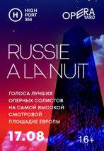 Opera Yard. Russie A La Nuit
