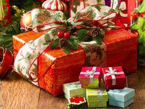 Зона Подарков. Новогоднее представление