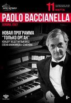 Paolo Baccianella – «Только орган»
