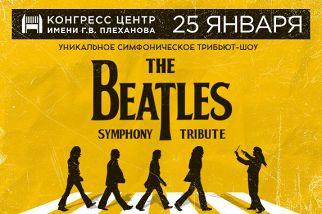 «Beatles Symphony»: Liverpool, Оркестр им. Силантьева
