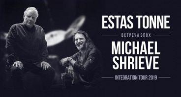 Estas Tonne & Michael Shrieve