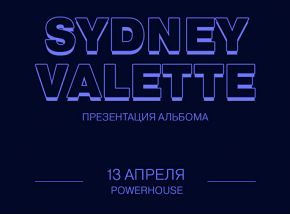 Sydney Valette