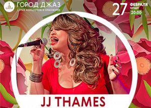 Город Джаз. JJ Thames (USA). Blues. Концерт в оран