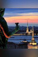 Мистический Петербург